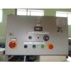 Maszyna pakująca do cukierków 5IST na dwuskręt (90)
